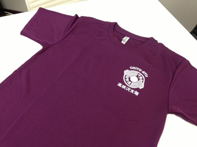 空手Tシャツ!!