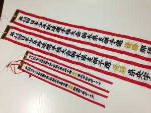 ペナント刺繍